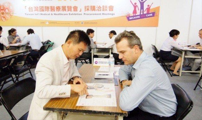 Taiwan International Medical & Healthcare Exhibition(MEDICAL TAIWAN) 1