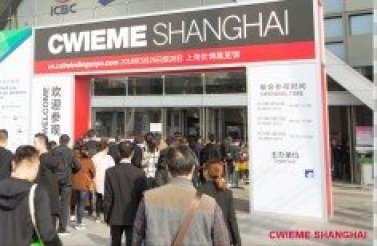 CWIEME Shanghai 1