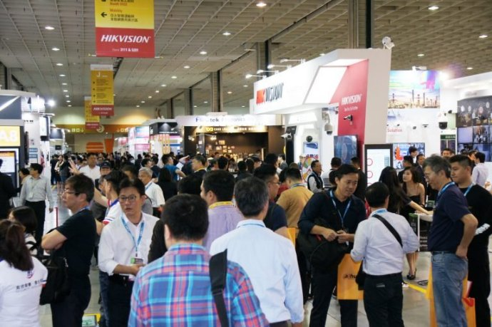 SecuTech Expo 1