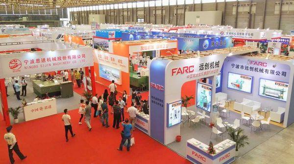 Fastener Trade Show Suzhou 1
