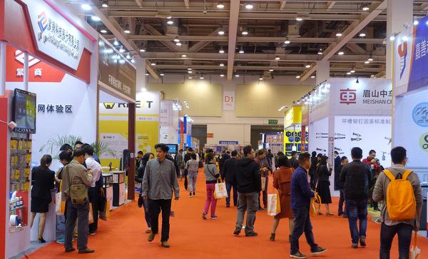 Fastener Trade Show Suzhou 2