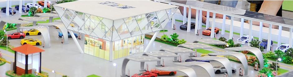 Shanghai International Electric Vehicle Supply Equipment Fair 1