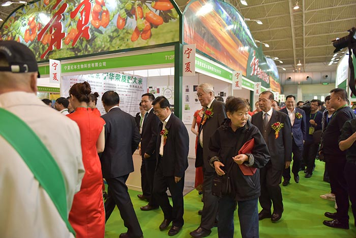 China (Beijing)International Organic Green Food & Ingredients Exhibition 7