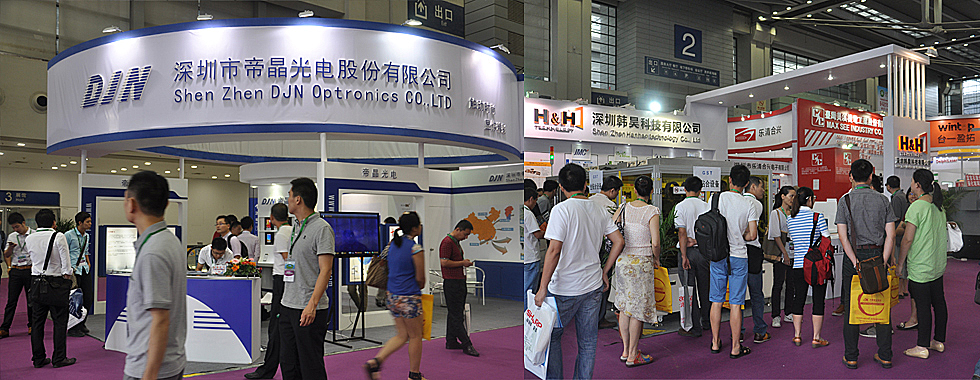 International Touch & Flexible Display / Full Screen Exhibition (Touch China) 1