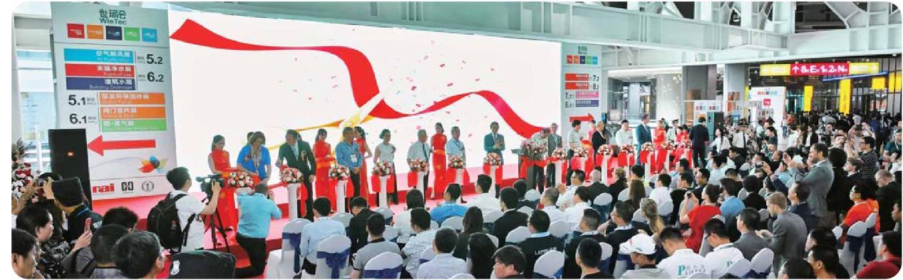 Ecotech China 1