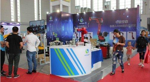 China International Machine Tool Equipment Exhibition 1