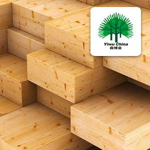 China Yiwu International Forest Products Fair (Forest Fair for short) 8