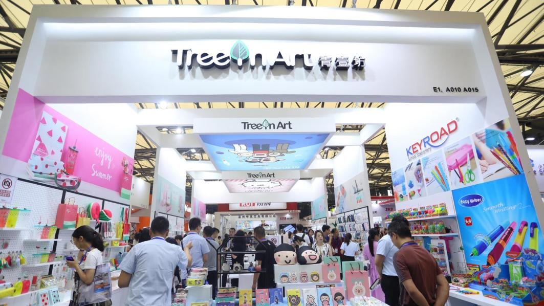 China Stationery Fair(CSF) 4