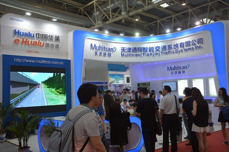 Guangzhou International Intelligent Transportation Exhibition 1