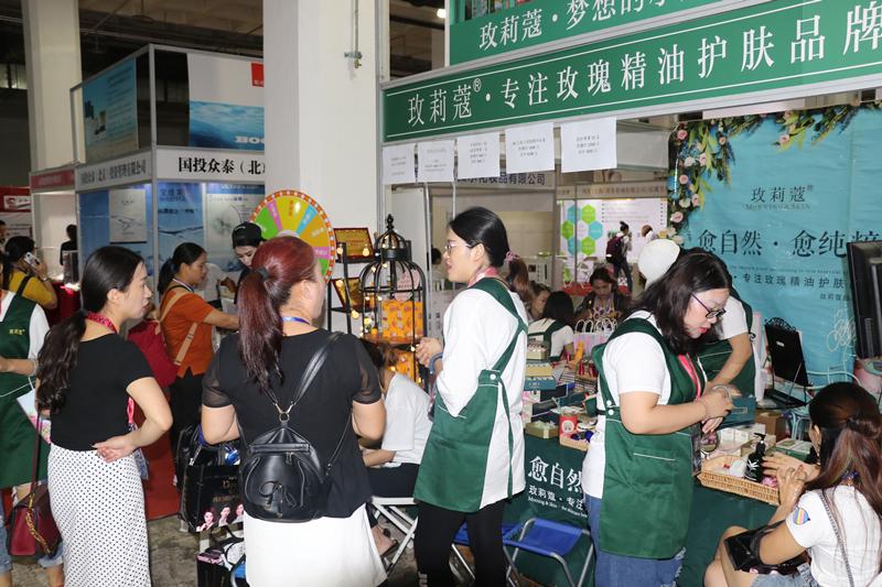 Beijing Beauty Fair(Beijing Health & Cosmetic Expo) 4