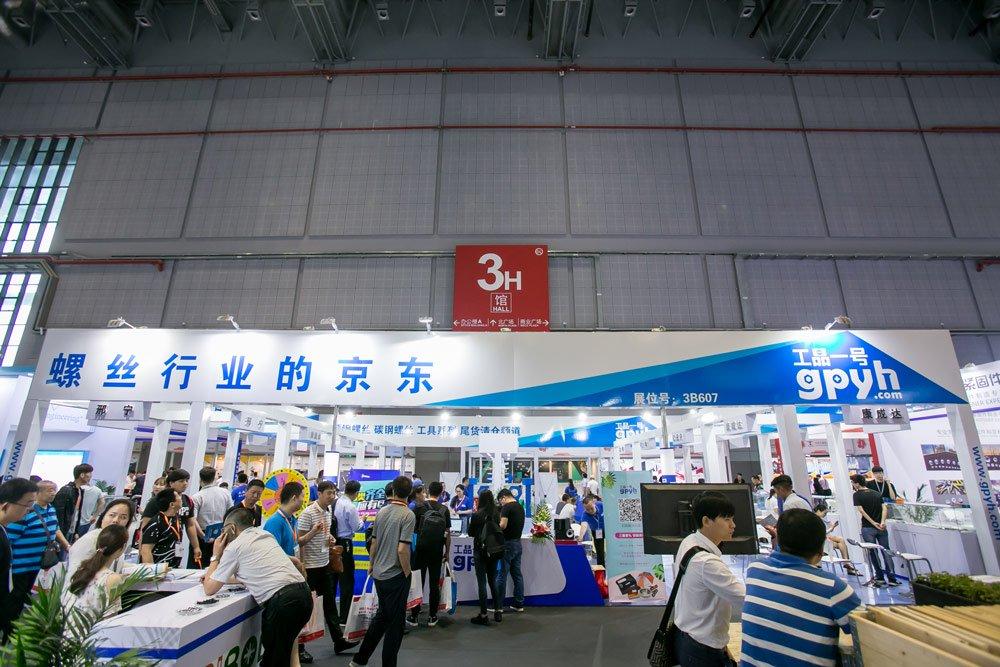 Fastener Expo Shanghai 1