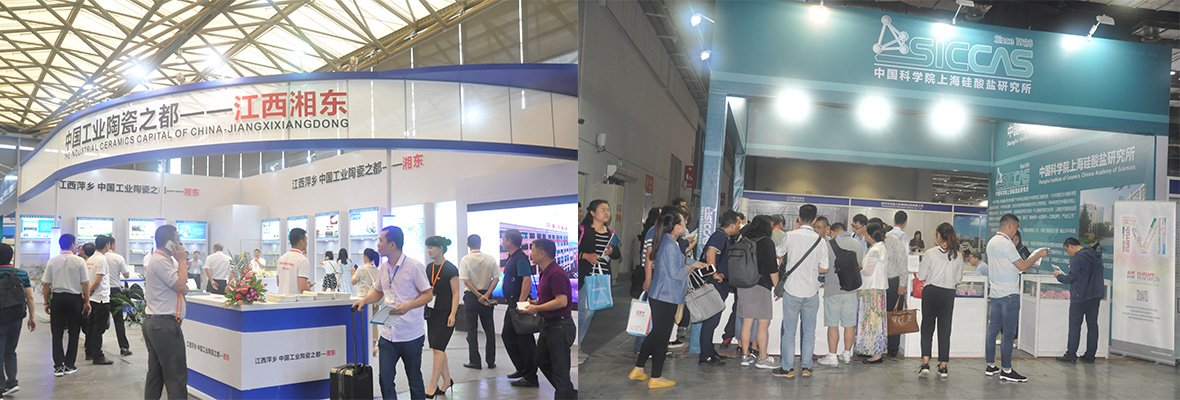 Shanghai International Industrial Ceramics Expo 1