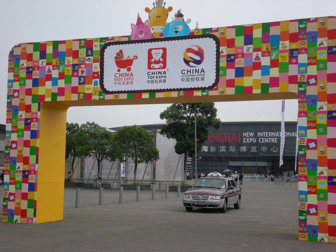 China Kids Expo 4