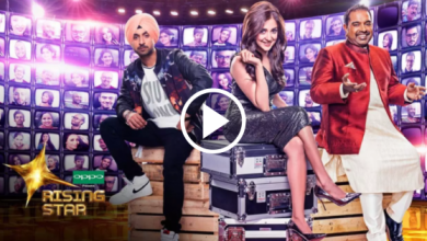 Rising Star Season 3 Full Episode