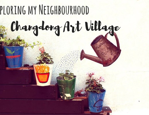 Changdong Art Village