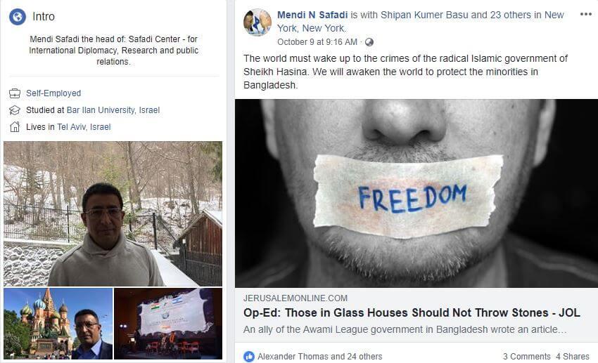 Mendi Safadi's criminal activities exposed!