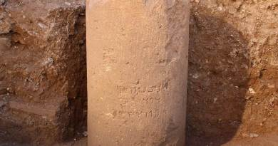 Thousands year old stone carving of Hebrew word 'Jerusalem' found