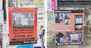 Al Qaeda man held in Bangladesh while coordinating campaign in favor of photographer Shahidul Alam
