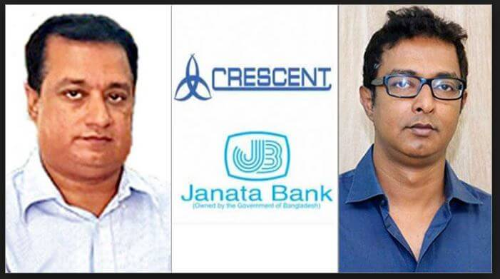 Crescent Group bank loan scam, influential quarter active to save the culprits