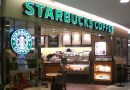 Starbucks, admixture of coffee and sex offenders