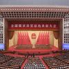 Chinese President Xi Jinping, Xi Jinping, Communist Party of China, Beijing, China, UN
