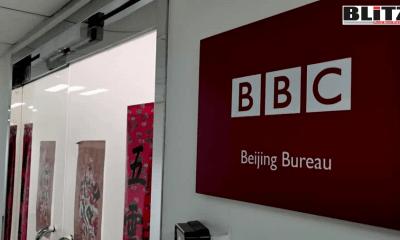BBC, China, BBC World News, Uygur