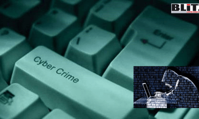 Dhaka Metropolitan Police, Bangladesh Police, Cybercrime, Criminal Investigation Department