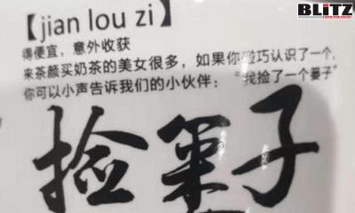 Chinese, Modern China Tea Shop, Sina Weibo, Hunan Province, Sexy Tea