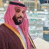Saudi Arabia, Mohammed bin Salman, Saudi Arabia's Crown Prince, Houthi