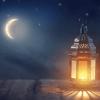 Passover, Exodus, Ramadan, Muslims, Jews
