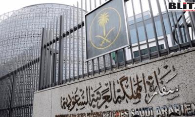 Embassy of the Kingdom of Saudi Arabia, Philippines, Manila, Dr. Abdullah bin Nasser Al-Bussairy