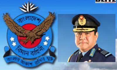 Air Chief Marshal Masihuzzaman Serniabat, USA, UN, Department of Peace Operations, BAF, Peacekeeping Operations, Lieutenant General Carlos Humberto Loitey