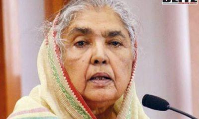 Awami League, Presidium Member, Begum Matia Chowdhury, Prime Minister Sheikh Hasina