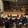United Nations Human Rights Council, UNHRC, Israel