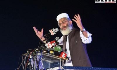 Pakistan's Jamaat-e-Islam, Palestine, Hamas, Pakistani Foreign Minister Shah Mahmood Qureshi
