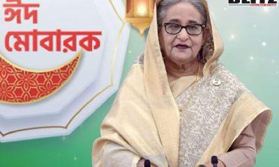 Prime Minister Sheikh Hasina, Sheikh Hasina, COVID-19, Eid