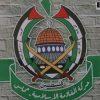 Cairo, Hamas's top leader, Gaza Strip, Yehiyeh Sinwar, Benjamin Netanyahu
