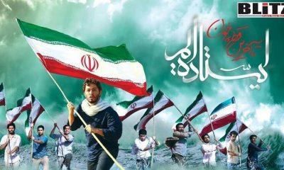 TIME Magazine, Iran, Henry Jackson Society, Israeli rhetoric, Afghanistan, Derek Chauvin, Palestinian, Gaza Strip