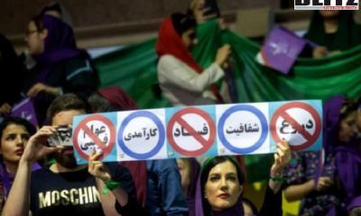 Iran, Election, Islamic Republic