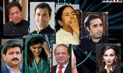 Mamata Banerjee, Imran Khan, Mia Nawaz Shahrif, Bilawal Bhutto Zardari, Hina Rabbani Khar, Sherry Rehman, Rahul Gandhi