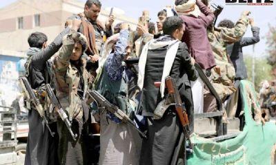 Houthis, Hezbollah, Hamas, America, Israel, Jews