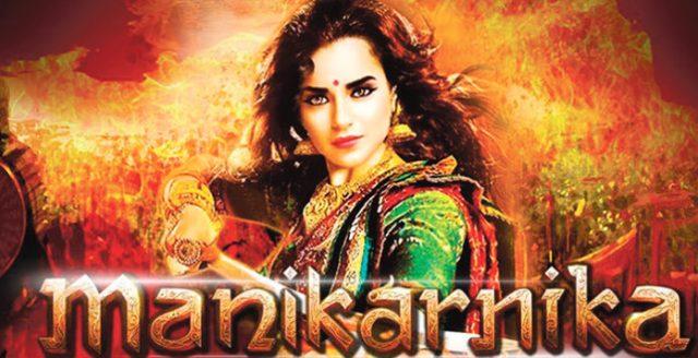manikarnika trailer 696x357 - विजय भव Vijayi Bhava Lyrics – Manikarnika | Shankar Mahadevan