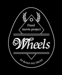 Wheels Logo