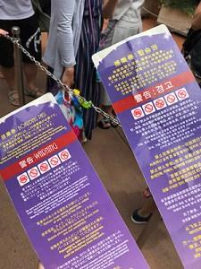 Universal Studios Japan rollercoaster B&M themepark