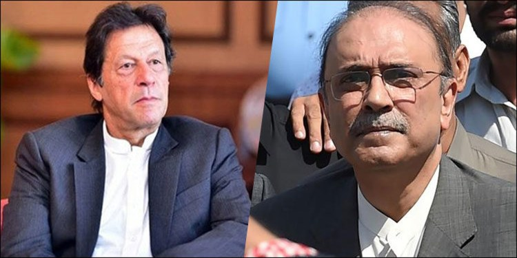 Asif Ali Zardari Advice to Pm Imran Khan to take step back and go home.