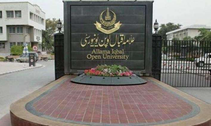 Allama iqbal University Announced M.ed date sheet