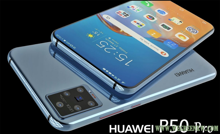 Huawei P50 Released date
