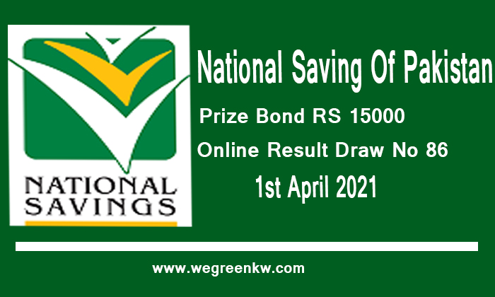 Prize Bond Rs 15000 Held at Hyderabad