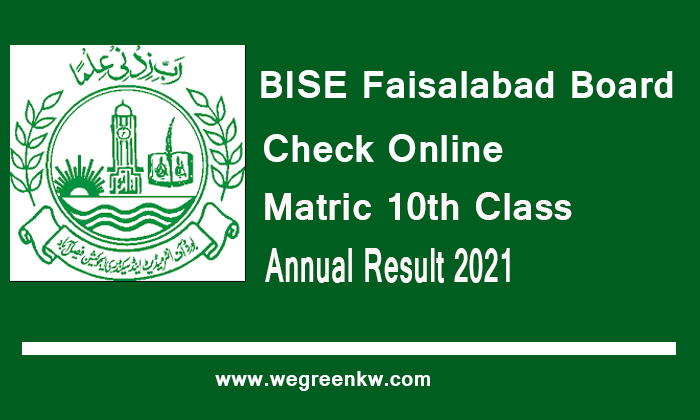 Faisalabad Board 10th Class Annual Result 2021