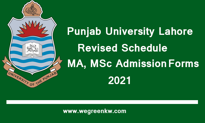 PU Revised Schedule For Submission